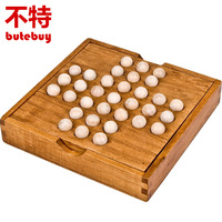 Pocket Mini Chess Independent Diamond Chess Magnetic Portable Checkers Set Traveler Plane Easy To Carry Family