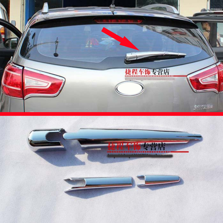 עבור 2010 2011 2012 2013 2014 2015 קאיה Sportage ABS Chrome חלון האחורי מגב Nozzle Trim 4 pcs