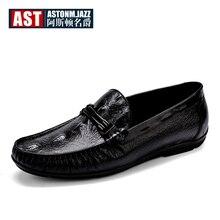 купить Clearance Sale !! Genuine Leather Mens Round Toe SLIP-ON Loafers Man Crocodile Print Driving Moccasins Boat Shoes Moccasins по цене 2633.24 рублей