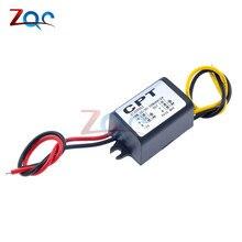 Преобразователь постоянного тока 12 В Шаг вниз до 9 в 2A 15 Вт Питание DC инвертор коммутационный модуль транслятора водонепроницаемый