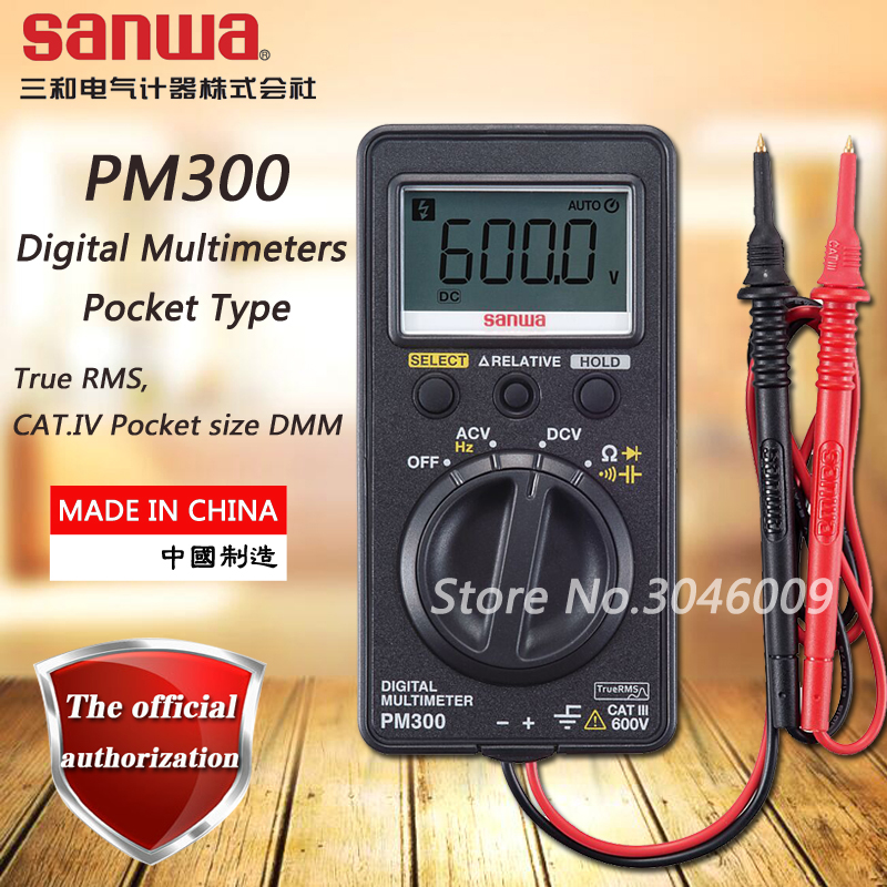 Sanwa PM300 True RMS Digital Multimeters Pocket Type Voltage Resistance Capacitance Frequency Conduction Diode Detection