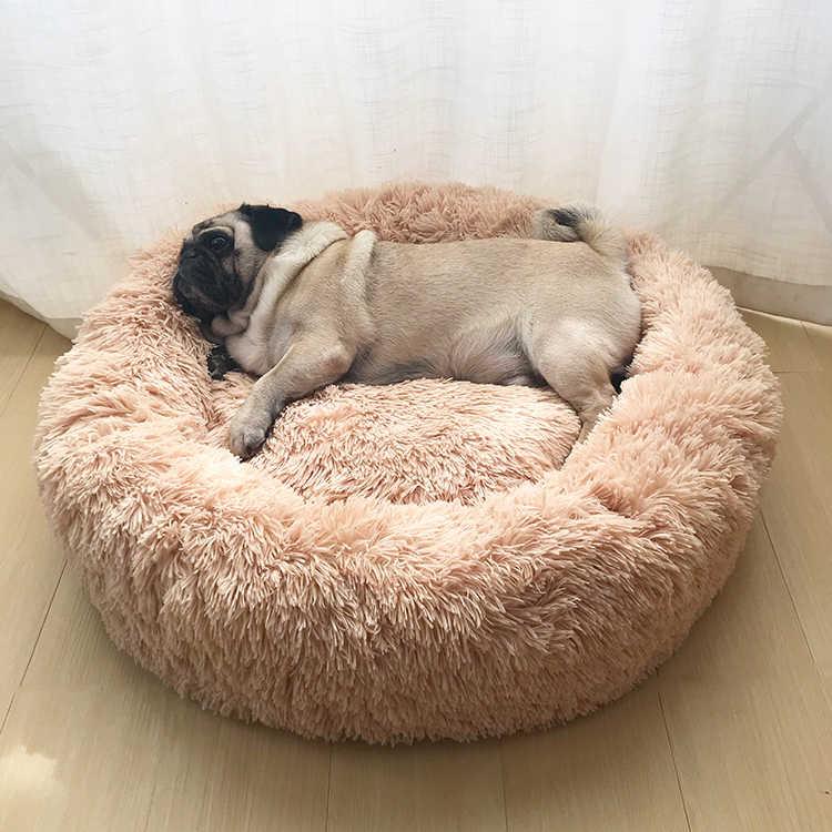 Long Plush Super Soft Pet Bed Kennel Dog Round Cat Winter Warm Sleeping Bag Puppy Cushion Mat Portable Cat Supplies 40/50/60cm