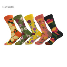 цена на summer Women Cute print Kawaii sheer socks Girls Funny Shiba Cat Dog Corgi Lovely Animal Pattern Casual Sock cartoon los simpson