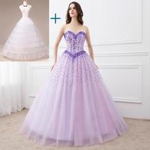 재고 있음 보라색 / 핑크 / 블루 Quinceanera 드레스 구슬과 공 가운 저렴한 Quinceanera 가운 스위트 16 드레스 Vestidos 드 15 Anos