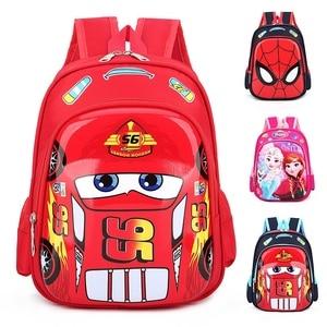 Image 1 - ディズニー車子供のバッグ、学校ミニバックパック少年少女漫画冷凍幼稚園ベビーバッグショルダープライマリ学生バッグ