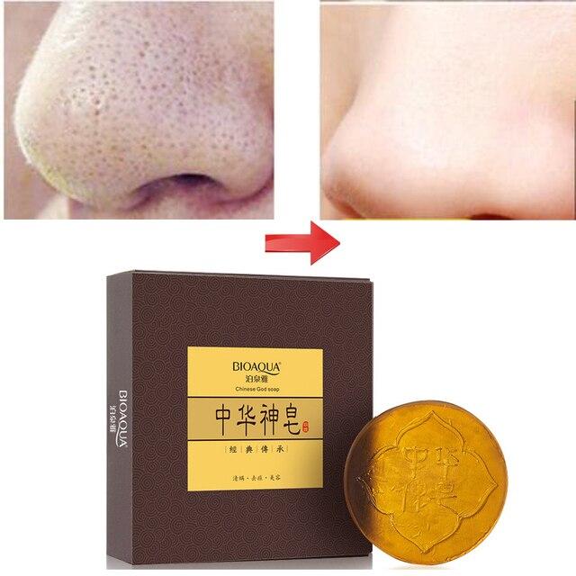 Best facial soap images 755