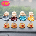 Four little monks swinging ornaments cartoon car decoration automotive interior decoration no look no listen no say no move