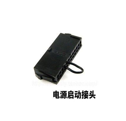 10pcs ATX PSU 24pin 24p power supply jumper starter jack adapter ...