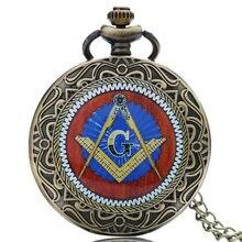 Masonic Freemasonry Square and Compass Mason Badge Quartz Pocket Watch with Necklace Pendant Souvenir Symbol Gifts for Freemason