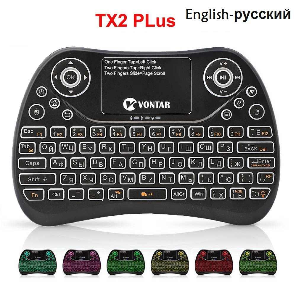 فونتار TX2 زائد ماوس التحكم عن بعد آير فلاي الإنجليزية الروسية اللاسلكية لوحة مفاتيح صغيرة الخلفية مع لوحة اللمس ل تي في بوكس أندرويد X96mini X96 HTPC
