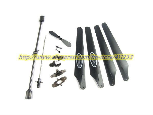 Free Shipping  Syma S031 Rc Helicopter Replacement Complete  Quick Wear Spare  Parts for Syma S031g