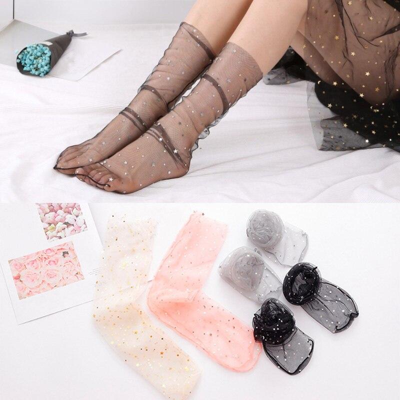 Spring Summer New Transparent Thin Star Moon Fashion Breathable Net Women Elastic Short   Socks
