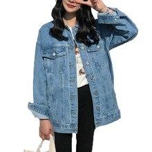 Paris Girl Womens Loose Denim Jacket Casual Blue Jackets Coats Fashion New Coat