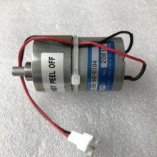 Motor de corte de papel Noritsu para miniabs serie qss 30/33/35/71/72, nuevo