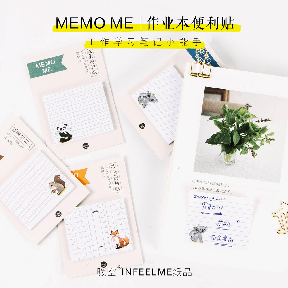 12 sets/1 lot Creative Exercise book Memo Pad Sticky Notes Escolar Papelaria School Supply Bookmark Post it Label