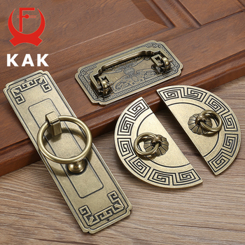 KAK Vintage Antique Bronze Cabinet Handles Chinese Style Furniture Handle Drawer Knobs Wardrobe Door Pulls Furniture Hardware antique bronze sculpture luxury hotel clubs handle chinese glass door wooden door handles villa handle