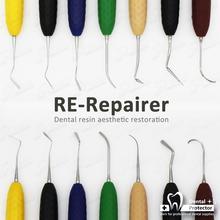 Protetor dental resina estética restauração resina escultura ferramenta ferramentas odontológicas 7pcs com caixa de esterilização de alta temperatura