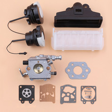 Carburetor Air Filter Fuel Oil Cap Gasket Kit For STIHL MS250 MS230 MS210 MS 250 230 210 Chainsaw Replacement Parts