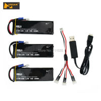 7 4V 2700mAh 10C Battery 1 In 3 Cable USB Charger Set For Hubsan H501S H501C