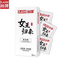 Elasun 12pcs Ultra thin condom sex water based hyaluronic acid lubricated condoms intimate goods toy for men Contraception