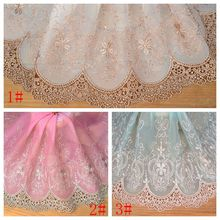 Clothing accessories Elegant white gauze water soluble embroidery lace 18.5 cm wide H1802
