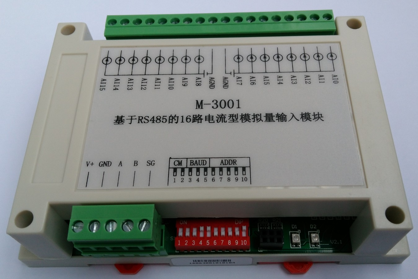 Module d'extension PLC RS485 Bus Communication carte d'acquisition ADC Module d'entrée analogique 16 canaux AI
