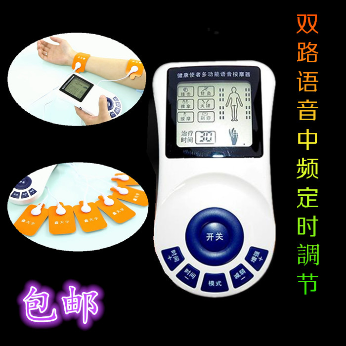 Digital meridian therapy instrument massage device massage instrument cervical household pulse massage 20 voice rechargeable multifunctional meridian massage the whole body of household authentic cervical vertebra acupuncture pulse fields p