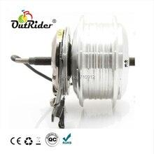 Горячая 24 V 250 W E-bike/электрический велосипед/велосипед комплект узел деталей мотор OR01A3 рулевой тормоз бесщеточный CE/EN15194 одобренный 175 rpm