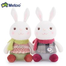 White beauty sitting posture version kawaii rabbit bunny plush doll cute adorable pet for kids metoo brand