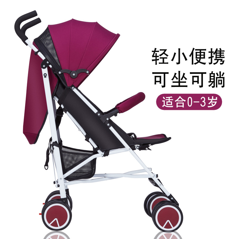 Yibaolai Super Light Baby Stroller Can Be On The plane  Umbrella Carts Folding Newborn Baby Che BB Travel Cart 2017 pouch new baby stroller super light umbrella baby car folding carry on air plane directly minnie size