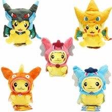 7 Kinds Option Baby Plush toys Pikachu Cosplay Mega Charizard gyrados Stuffed Animal Dolls Children Toys kids As Gift