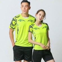 Рубашка для бадминтона Мужская домашняя одежда пижамы для спортивные Майки стол одежда для тенниса Спортивная одежда, теннисная рубашка, лонгсливы для бега ношения при активном образе жизни