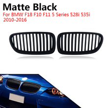 цена на 1 Pair Matte Black Kidney Grill Grille 1 Line Slat Front Bumper Kidney Grill For BMW F18 F10 F11 5 Series 2010 - 2016