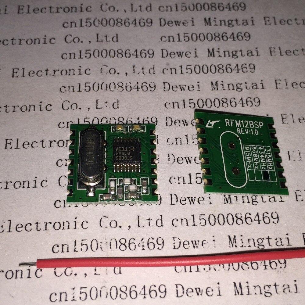 Электродетали 4 ./RFM12B/433 RFM12B RFM12