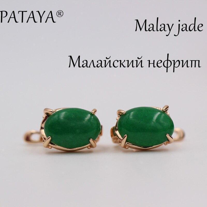 Malay jade