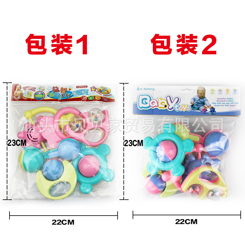 Best Selling Baby Toys Early Education Puzzle 0 3 Years Old Baby Boy