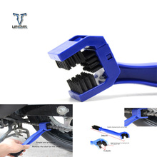 Motorcycles Bike Bicycle Chain Clean Brake Brush Cleaning Gear Remover Cleaner For Yamaha T-Max 500 T-Max 530/ABS Tracer 900 ABS цена и фото