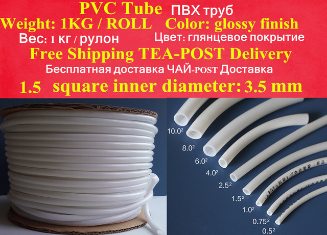 Russian Promotions Pvc Tube Pvc Sleeve For Tube Printer