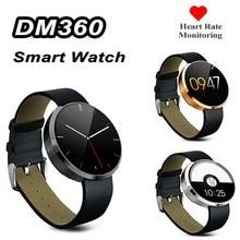 DM360บลูทูธสมาร์ทนาฬิกานาฬิกาข้อมือS Martbandสร้อยข้อมือHeart Rateคู่UIซิงค์AntilostสำหรับA Ndroid ip honeมาร์ทโฟน