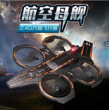 Sea and air RC Drone Q202 4CH 6-Axis 2.4GHz Aircraft Carrier Shape RC Quadcopter RTF Remote Control racing toys as rc toy gifts