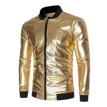 Silver Metallic Bomber Jacket Men Mandarin Collar Shiny Night Club Baseball Varsity Jacket Men Casual Slim Fit Mens Jacket Coats цена