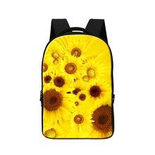 3D подсолнечника роза печати рюкзак сумка для ноутбука 14, девушки Школа Bookbag, взрослые, школьные сумки, дизайнер стильные сумки для студентов