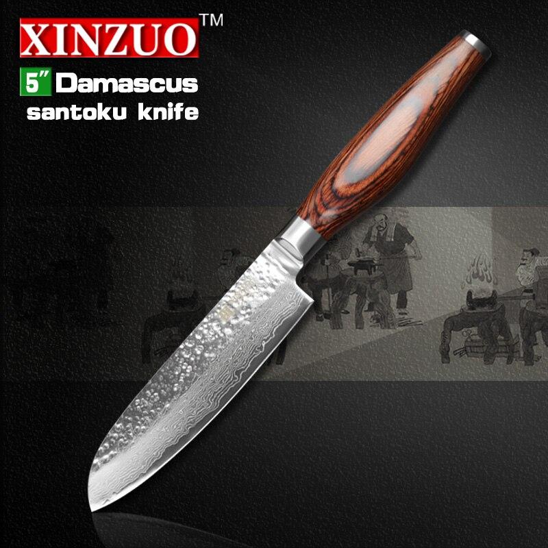 XINZUO 5 japanese chef font b knife b font Japanese Damascus kitchen font b knife b
