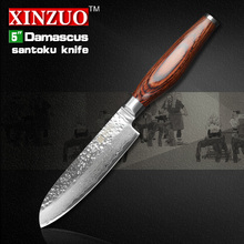 "XINZUO 5 "" japanese chef knife Japanese Damascus kitchen knife VG10 santoku knife fruit knife color wood handle free shipping"