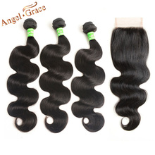 Brazilian Body Wave Bundles With Closure Angel Grace Human Hair 3 Bundles With Closure Remy Human Hair Weave Bundles And Closure(China)