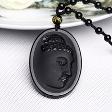 Natural Obsidian  Amulet Pendant Drop Shipping Lucky Crystal Shakya Muni Necklace Wholesale Fine Jewelry Gift все цены