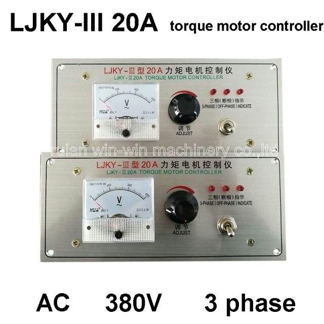LJKY III 20A ac 380 v drei 3 phase drehmoment motor drehzahlregler ...