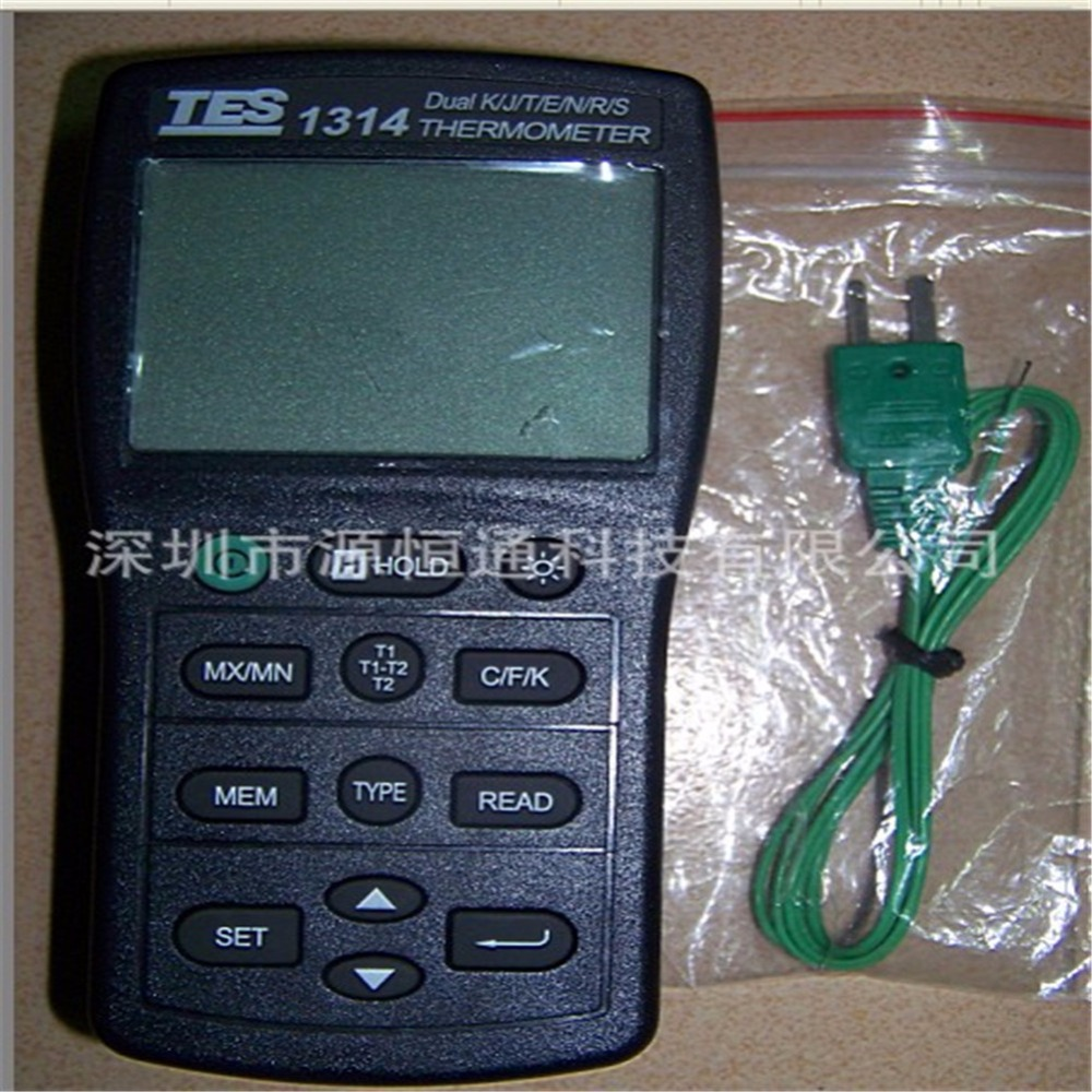 TES-1314 Dual Channels Input function Temperature Display Thermometer
