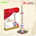 Cubicfun Handake 3D бумаги головоломки Модель Строительства MC105 Шанхай Oriental pearl tower