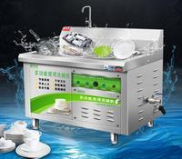 Ультразвуковой блюдо стиральная машина коммерческих Нержавеющаясталь Полная Автоматическая Посудомоечная машина Кухня устройства для м...
